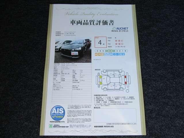 2.0 GSR X 4WD ナビ ETC レカロ ブレンボ(20枚目)