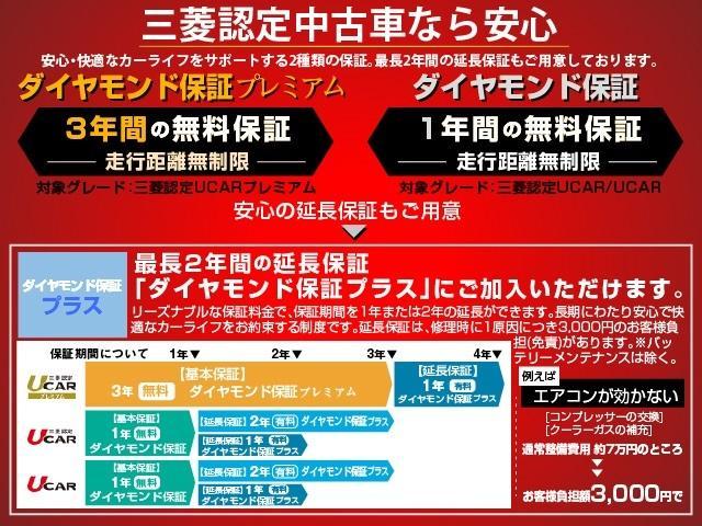 「三菱」「RVR」「SUV・クロカン」「栃木県」の中古車2