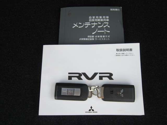 「三菱」「RVR」「SUV・クロカン」「栃木県」の中古車19