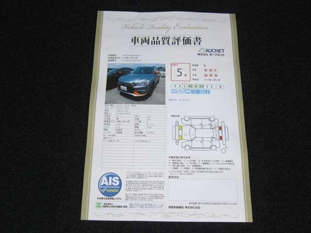 「三菱」「RVR」「SUV・クロカン」「栃木県」の中古車20