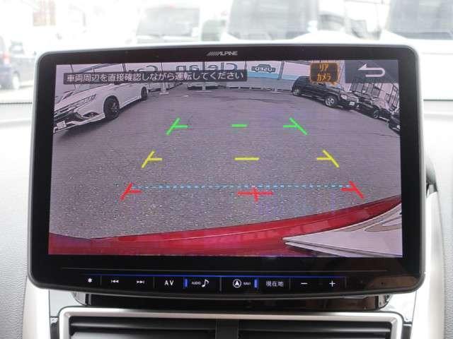 大画面にバックカメラの映像が映るので、駐車の時も安心です!