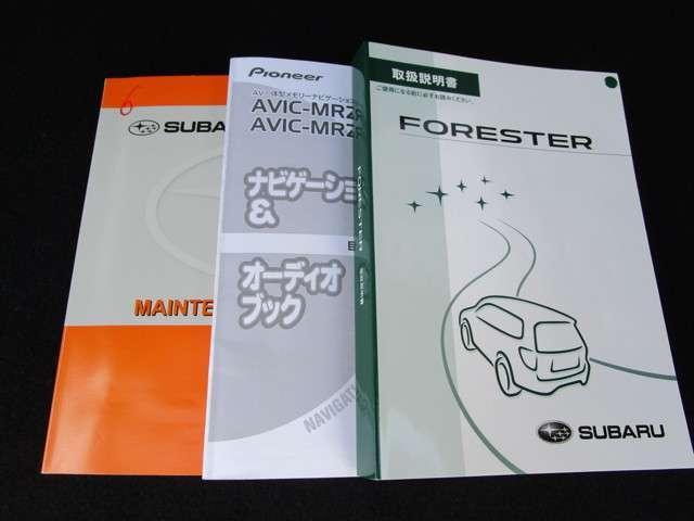「スバル」「フォレスター」「SUV・クロカン」「栃木県」の中古車20