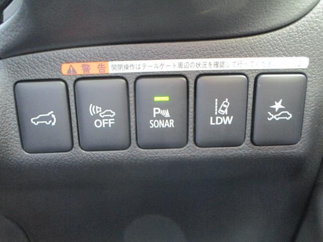 2.4 G 4WDサポカー電気温水式ヒーターAC100V電源(15枚目)