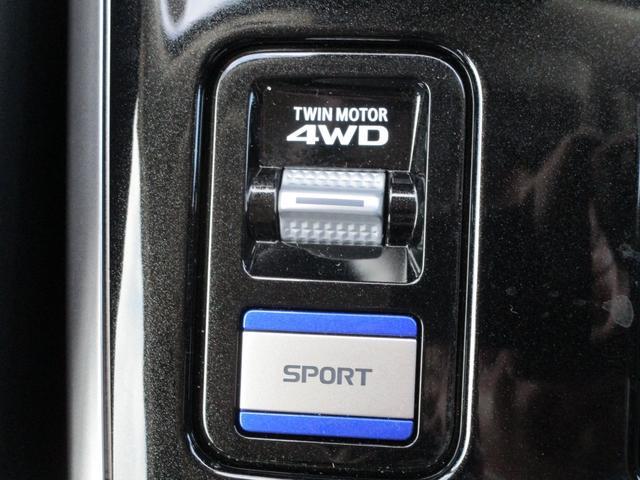 2.4 G 4WDサポカー電気温水式ヒーターAC100V電源(16枚目)