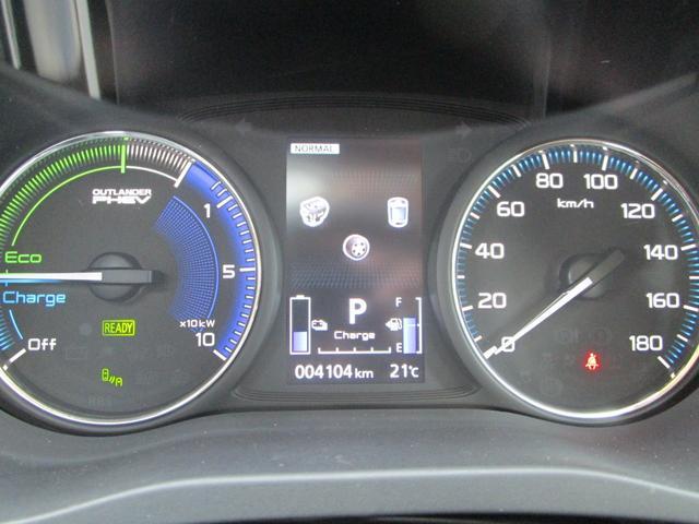 2.4 G 4WDサポカー電気温水式ヒーターAC100V電源(19枚目)