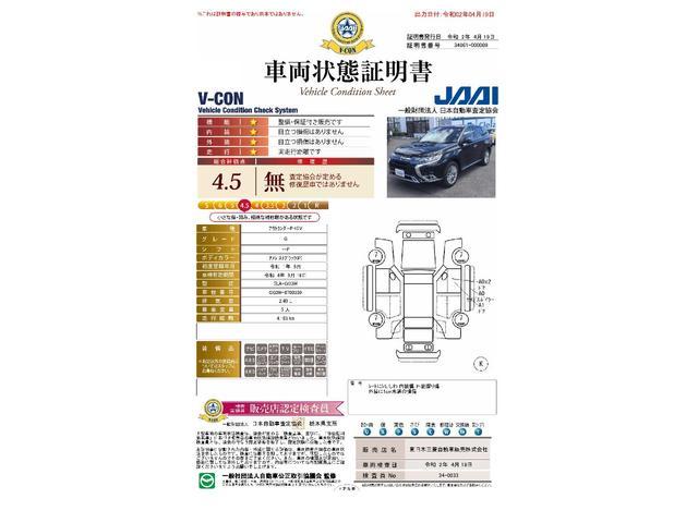 2.4 G 4WDサポカー電気温水式ヒーターAC100V電源(20枚目)
