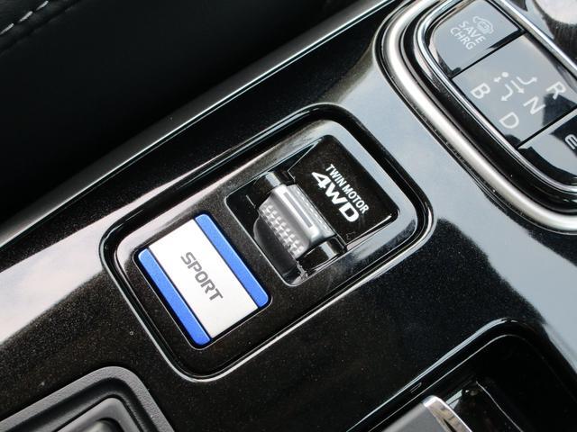 2.4 G 4WD サポカー試乗車UP電気温水式ヒーター(17枚目)