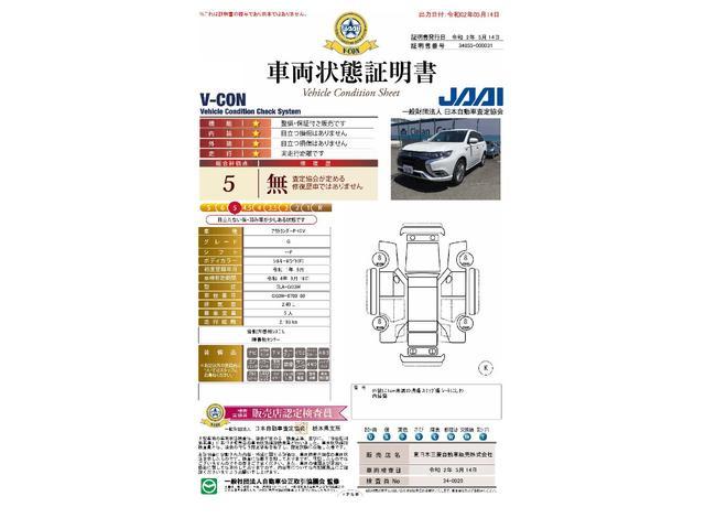 2.4 G 4WD サポカー試乗車UP電気温水式ヒーター(20枚目)