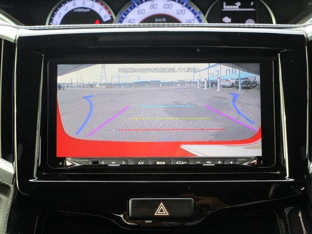 カスタムハイブリッドMV ワンオーナー 衝突軽減ブレーキ メモリーナビ バックカメラ(15枚目)