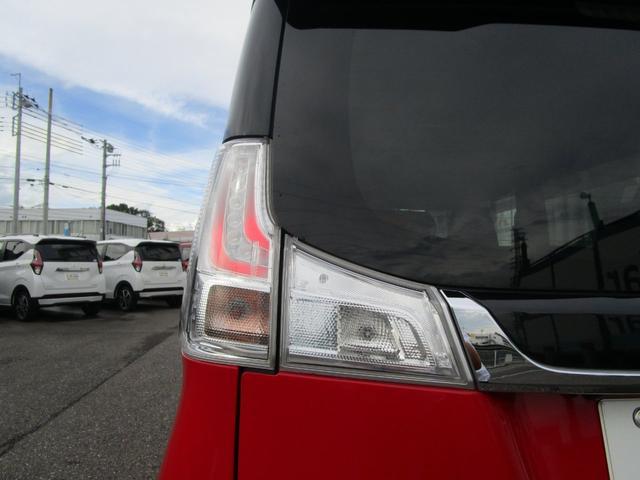 カスタムハイブリッドMV ワンオーナー 衝突軽減ブレーキ メモリーナビ バックカメラ(41枚目)