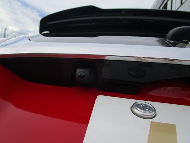 カスタムハイブリッドMV ワンオーナー 衝突軽減ブレーキ メモリーナビ バックカメラ(45枚目)
