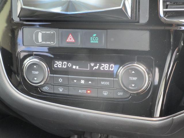 Gセーフティパッケージ AC100V電源  衝突被害軽減ブレーキ レーダークルーズコントロール 急速充電対応(63枚目)