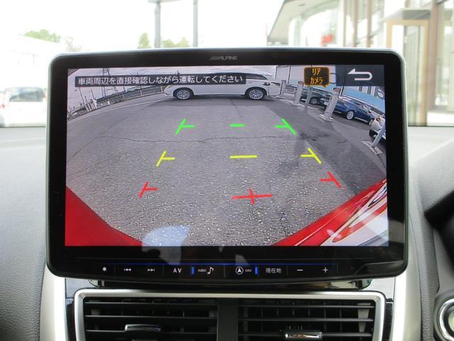 G 試乗車UP ワンオーナー 衝突軽減ブレーキ(15枚目)