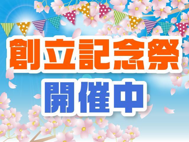 M 試乗車UP シートヒータ― アイドリングストップ(4枚目)