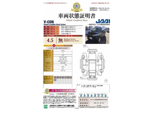 M 試乗車UP シートヒータ― アイドリングストップ(20枚目)
