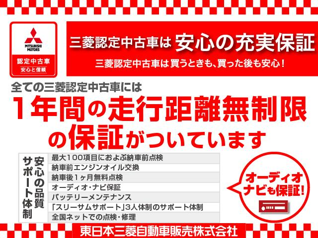G ワンオ-ナ- 後側方車両検知 障害物センサ- クルーズコントロール(3枚目)