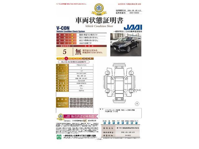 G ワンオ-ナ- 後側方車両検知 障害物センサ- クルーズコントロール(20枚目)