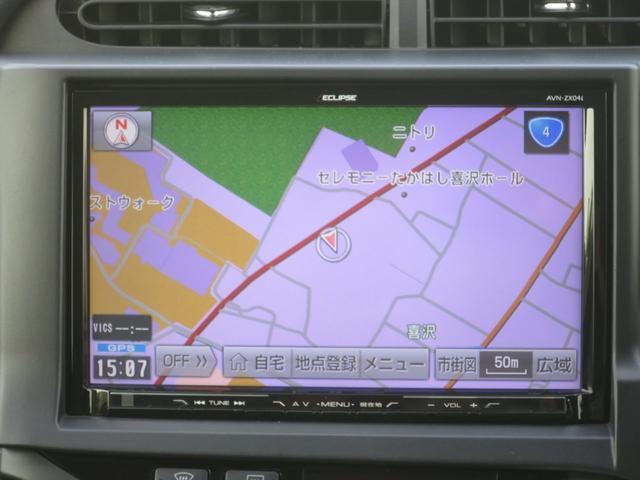 G G's 禁煙車 ナビ バックカメラ 専用エアロ オートライト クルーズコントロール LEDヘッドライト ETC Bluetooth CD録音機能 USB入力端子  ワンオーナー(5枚目)