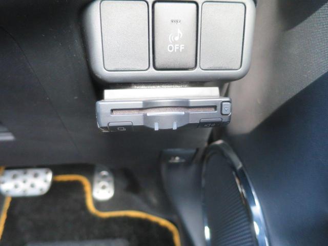 G G's 禁煙車 ナビ バックカメラ 専用エアロ オートライト クルーズコントロール LEDヘッドライト ETC Bluetooth CD録音機能 USB入力端子  ワンオーナー(7枚目)