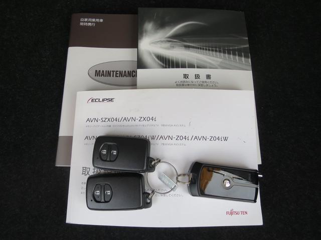 G G's 禁煙車 ナビ バックカメラ 専用エアロ オートライト クルーズコントロール LEDヘッドライト ETC Bluetooth CD録音機能 USB入力端子  ワンオーナー(19枚目)