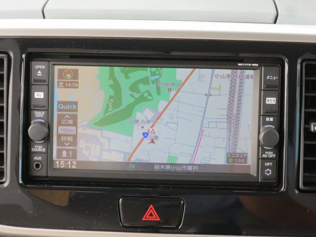 G セーフティパッケージ 純正7型ナビ 全方位カメラ 前後ドラレコ 衝突被害軽減ブレーキ 片側電動スライドドア Bluetooth CD録音 横滑り防止装置 フルセグTV CD再生 音楽プレイヤー接続 ワンオーナ(5枚目)