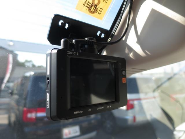 G セーフティパッケージ 純正7型ナビ 全方位カメラ 前後ドラレコ 衝突被害軽減ブレーキ 片側電動スライドドア Bluetooth CD録音 横滑り防止装置 フルセグTV CD再生 音楽プレイヤー接続 ワンオーナ(7枚目)