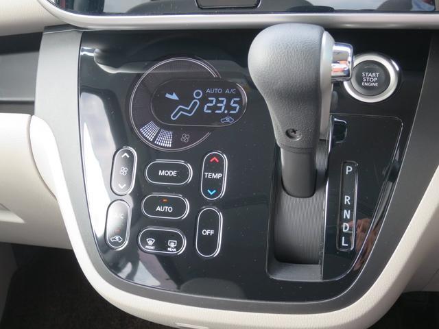 G セーフティパッケージ 純正7型ナビ 全方位カメラ 前後ドラレコ 衝突被害軽減ブレーキ 片側電動スライドドア Bluetooth CD録音 横滑り防止装置 フルセグTV CD再生 音楽プレイヤー接続 ワンオーナ(13枚目)