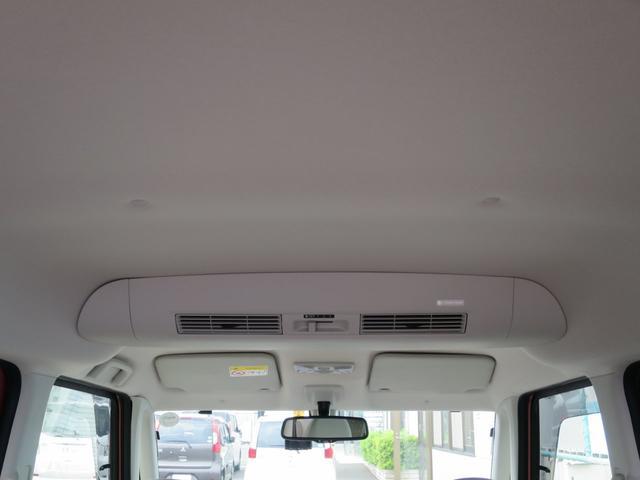 G セーフティパッケージ 純正7型ナビ 全方位カメラ 前後ドラレコ 衝突被害軽減ブレーキ 片側電動スライドドア Bluetooth CD録音 横滑り防止装置 フルセグTV CD再生 音楽プレイヤー接続 ワンオーナ(14枚目)