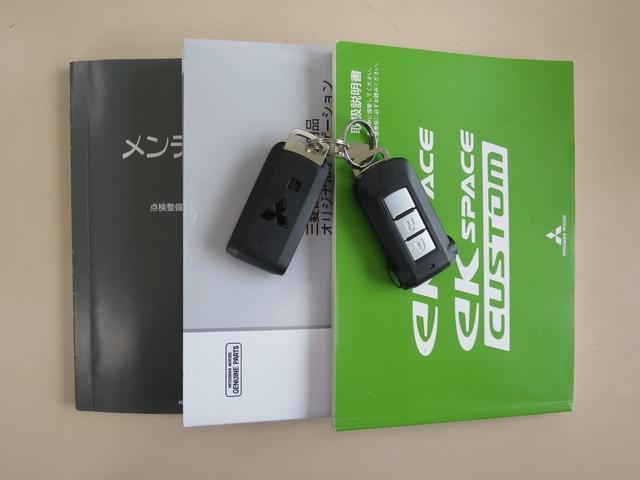G セーフティパッケージ 純正7型ナビ 全方位カメラ 前後ドラレコ 衝突被害軽減ブレーキ 片側電動スライドドア Bluetooth CD録音 横滑り防止装置 フルセグTV CD再生 音楽プレイヤー接続 ワンオーナ(19枚目)