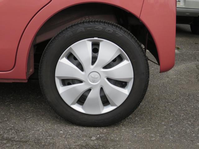 G セーフティパッケージ 純正7型ナビ 全方位カメラ 前後ドラレコ 衝突被害軽減ブレーキ 片側電動スライドドア Bluetooth CD録音 横滑り防止装置 フルセグTV CD再生 音楽プレイヤー接続 ワンオーナ(29枚目)