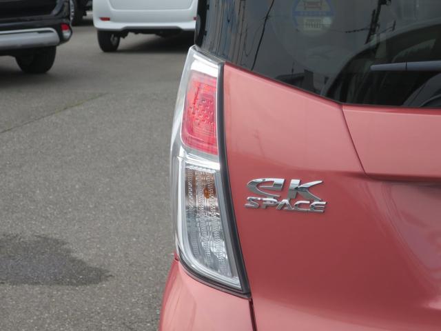 G セーフティパッケージ 純正7型ナビ 全方位カメラ 前後ドラレコ 衝突被害軽減ブレーキ 片側電動スライドドア Bluetooth CD録音 横滑り防止装置 フルセグTV CD再生 音楽プレイヤー接続 ワンオーナ(35枚目)