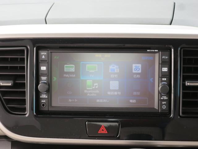 G セーフティパッケージ 純正7型ナビ 全方位カメラ 前後ドラレコ 衝突被害軽減ブレーキ 片側電動スライドドア Bluetooth CD録音 横滑り防止装置 フルセグTV CD再生 音楽プレイヤー接続 ワンオーナ(46枚目)