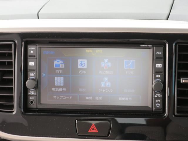 G セーフティパッケージ 純正7型ナビ 全方位カメラ 前後ドラレコ 衝突被害軽減ブレーキ 片側電動スライドドア Bluetooth CD録音 横滑り防止装置 フルセグTV CD再生 音楽プレイヤー接続 ワンオーナ(47枚目)