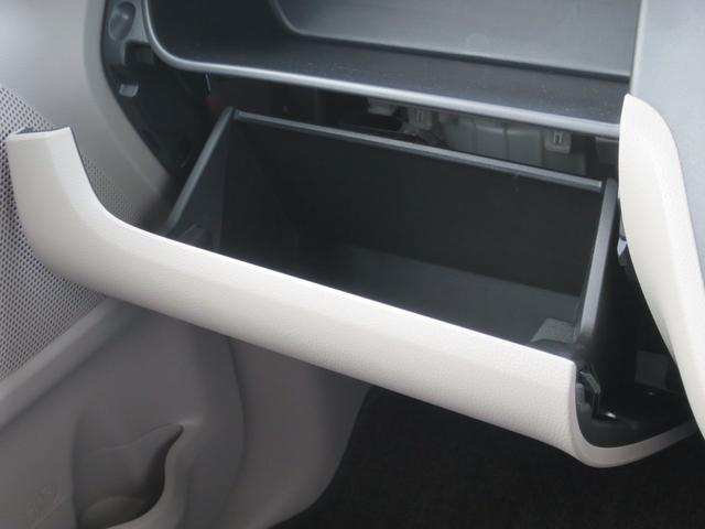 G セーフティパッケージ 純正7型ナビ 全方位カメラ 前後ドラレコ 衝突被害軽減ブレーキ 片側電動スライドドア Bluetooth CD録音 横滑り防止装置 フルセグTV CD再生 音楽プレイヤー接続 ワンオーナ(49枚目)