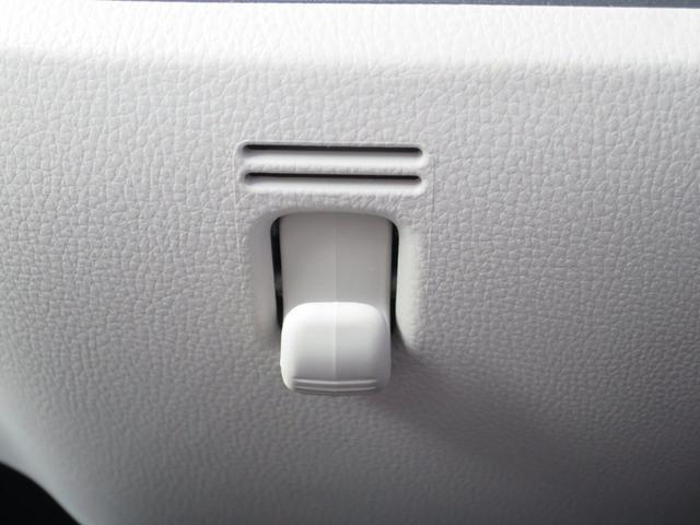 G セーフティパッケージ 純正7型ナビ 全方位カメラ 前後ドラレコ 衝突被害軽減ブレーキ 片側電動スライドドア Bluetooth CD録音 横滑り防止装置 フルセグTV CD再生 音楽プレイヤー接続 ワンオーナ(50枚目)