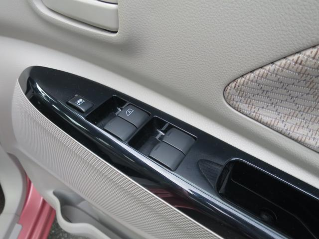 G セーフティパッケージ 純正7型ナビ 全方位カメラ 前後ドラレコ 衝突被害軽減ブレーキ 片側電動スライドドア Bluetooth CD録音 横滑り防止装置 フルセグTV CD再生 音楽プレイヤー接続 ワンオーナ(60枚目)