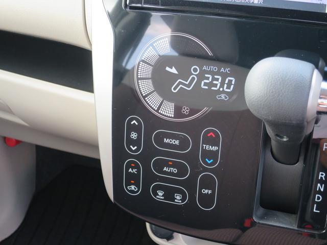 M e-アシスト プラスエディション 純正ドラレコ 誤発進抑制 7型純正ナビ インパネアンダ-トレイ 衝突被害軽減ブレ-キ アイドリングストップ Bluetooth ミュ-ジックサ-バ ミュ-ジックプレイヤ ベンチシ-ト シ-トヒ-タ(46枚目)