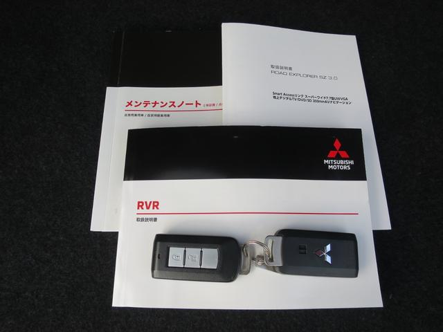 G 禁煙 4WD 後側方車両検知 誤発進抑制 衝突被害軽減ブレーキ メモリーナビ バックカメラ クルコン フルセグ DVD再生 音楽サーバ 音楽プレイヤ接続 Bluetooth アイドリングストップ(19枚目)