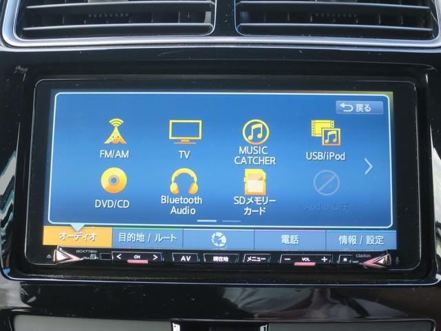 G 禁煙 4WD 後側方車両検知 誤発進抑制 衝突被害軽減ブレーキ メモリーナビ バックカメラ クルコン フルセグ DVD再生 音楽サーバ 音楽プレイヤ接続 Bluetooth アイドリングストップ(49枚目)