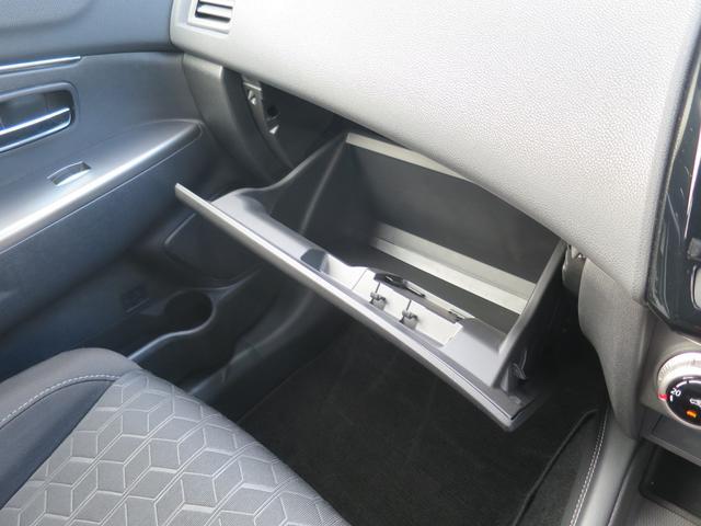 G 禁煙 4WD 後側方車両検知 誤発進抑制 衝突被害軽減ブレーキ メモリーナビ バックカメラ クルコン フルセグ DVD再生 音楽サーバ 音楽プレイヤ接続 Bluetooth アイドリングストップ(57枚目)