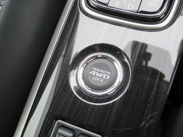Gナビパッケージ 禁煙 誤発進抑制 障害物センサ 純正ナビ スタイリングパッケージ AC100V電源 全方位カメラ ETC 運転席電動シート 運転席&助手席シートヒーターLEDライト 電動リヤゲート レーダークルコン(15枚目)