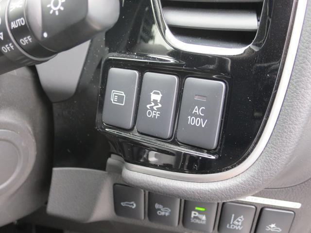 Gナビパッケージ 禁煙 誤発進抑制 障害物センサ 純正ナビ スタイリングパッケージ AC100V電源 全方位カメラ ETC 運転席電動シート 運転席&助手席シートヒーターLEDライト 電動リヤゲート レーダークルコン(64枚目)