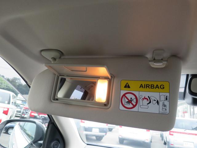 Gナビパッケージ 禁煙 誤発進抑制 障害物センサ 純正ナビ スタイリングパッケージ AC100V電源 全方位カメラ ETC 運転席電動シート 運転席&助手席シートヒーターLEDライト 電動リヤゲート レーダークルコン(74枚目)