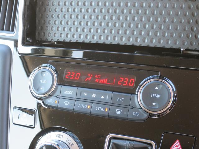 P 禁煙車 後側方検知警報システム 誤発進抑制 全方位カメラ 電動サイドステップ 電動パーキング 電動リヤゲート 衝突被害軽減ブレーキ クルーズコントロール 電動シート LEDヘッドライト 純正アルミ(55枚目)