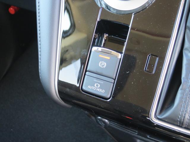 P 禁煙車 後側方検知警報システム 誤発進抑制 全方位カメラ 電動サイドステップ 電動パーキング 電動リヤゲート 衝突被害軽減ブレーキ クルーズコントロール 電動シート LEDヘッドライト 純正アルミ(56枚目)
