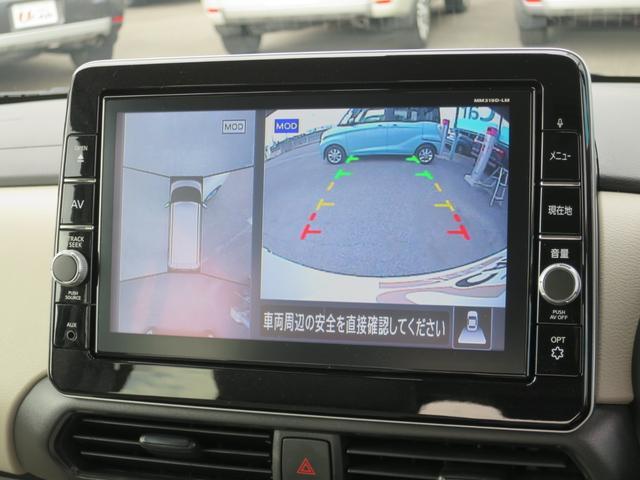 G 禁煙車 2WD 誤発進抑制装置 ナビ 全方位カメラ スマートキー オートライトコントロール 盗難防止装置 純正マット 衝突被害軽減ブレーキ 障害物センサー 片側電動スライドドア シートヒーター(11枚目)