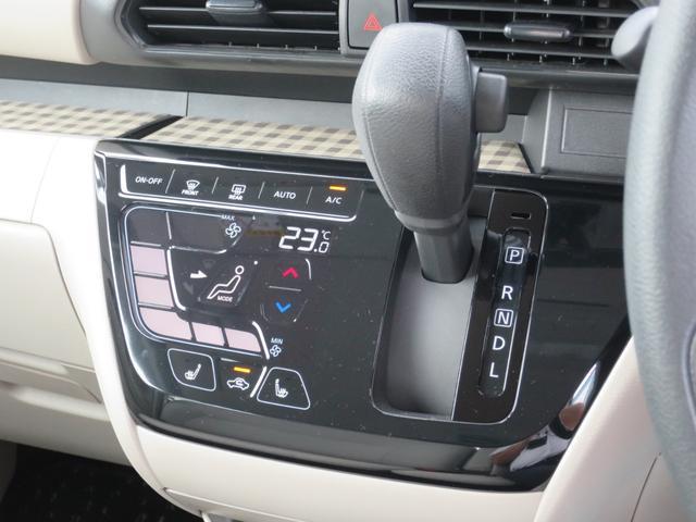 G 禁煙車 2WD 誤発進抑制装置 ナビ 全方位カメラ スマートキー オートライトコントロール 盗難防止装置 純正マット 衝突被害軽減ブレーキ 障害物センサー 片側電動スライドドア シートヒーター(13枚目)