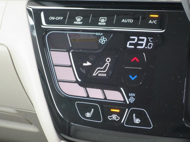 G 禁煙車 2WD 誤発進抑制装置 ナビ 全方位カメラ スマートキー オートライトコントロール 盗難防止装置 純正マット 衝突被害軽減ブレーキ 障害物センサー 片側電動スライドドア シートヒーター(14枚目)