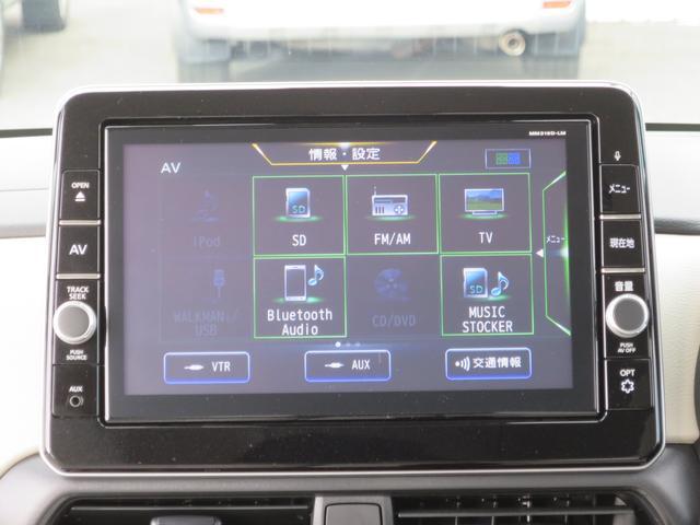 G 禁煙車 2WD 誤発進抑制装置 ナビ 全方位カメラ スマートキー オートライトコントロール 盗難防止装置 純正マット 衝突被害軽減ブレーキ 障害物センサー 片側電動スライドドア シートヒーター(47枚目)