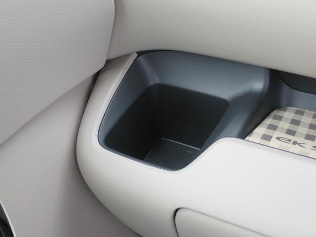 G 禁煙車 2WD 誤発進抑制装置 ナビ 全方位カメラ スマートキー オートライトコントロール 盗難防止装置 純正マット 衝突被害軽減ブレーキ 障害物センサー 片側電動スライドドア シートヒーター(54枚目)